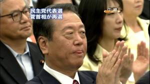 20100914小沢氏の顔