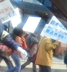 11 16中国大使館 領事館への全国一斉抗議行動 in 新潟 4